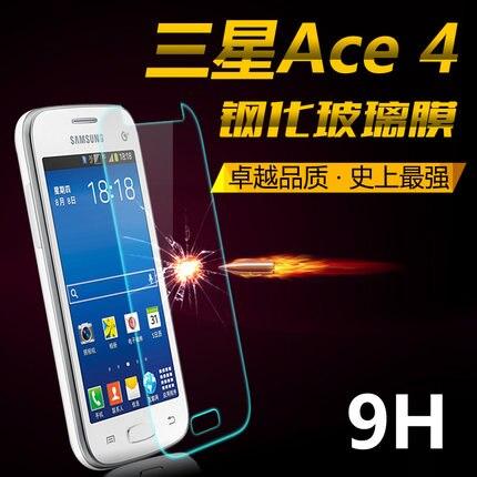 Закаленное стекло 0,33 мм для Samsung Galaxy Ace 4 G313 G313F G313H Neo G318ML G318H Guard pelicula de vidro