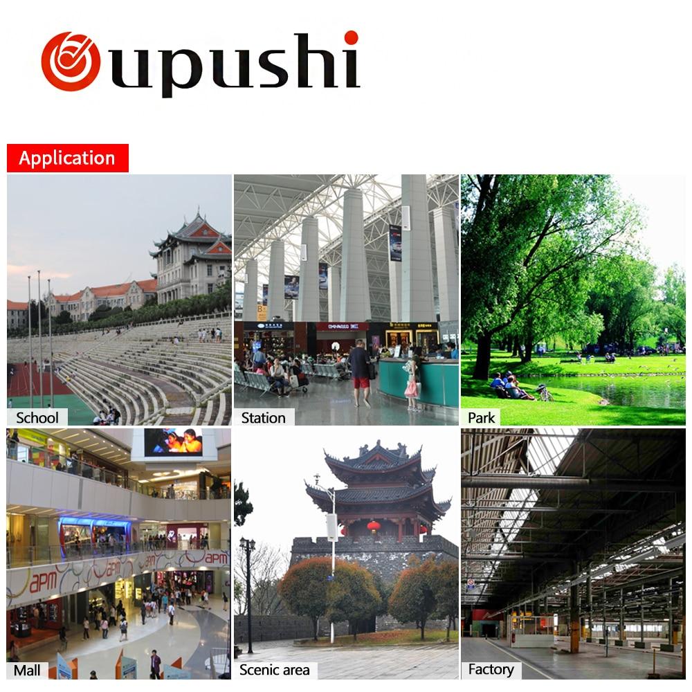 Oupushi  LD-1220 PA speaker 20w aluminum waterproof Column Speakers Outdoor speaker