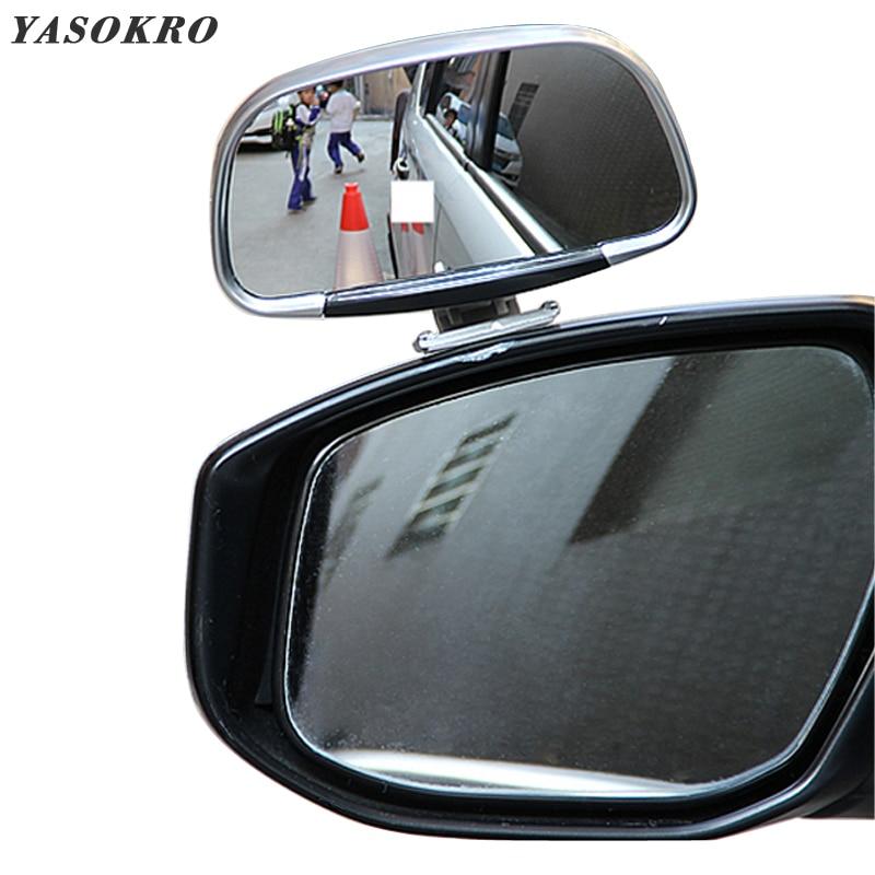 Автомобильное Зеркало YASOKRO с поворотом на 360 градусов, регулируемое зеркало заднего вида, широкоугольный объектив для парковки, вспомогательное зеркало