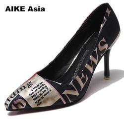 Женские туфли-лодочки, узор зебры леопарда, с острым носком, на тонком каблуке, дизайнерская обувь на платформе, Zapatos De Mujer, 2019
