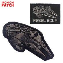 Patchs personnalisés Star Wars   Écume rebelle, Falcon, patch militaire moral tactique, badges à crochet et boucles pour manteau