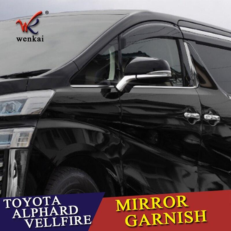 Для Toyota Alphard Vellfire 30 2016-2018 автомобильные зеркальные накладки на зеркала заднего вида наклейки с блестками Внешние декоративные полосы аксессуары