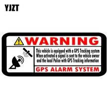YJZT 13CM * 5,5 CM pegatina reflectante advertencia GPS alarma sistema coche pegatina C1-7594