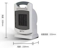 900W/1800W quality PTC electric fan heater big size heating home device 120 degree up rotary