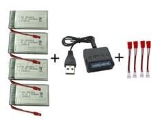 Ewellsold X5HC X5HW  2.4G RC Quadcopter  3.7V 1200mAh Li-Polymer battery *4pcs + 4 in1 charge box free shipping