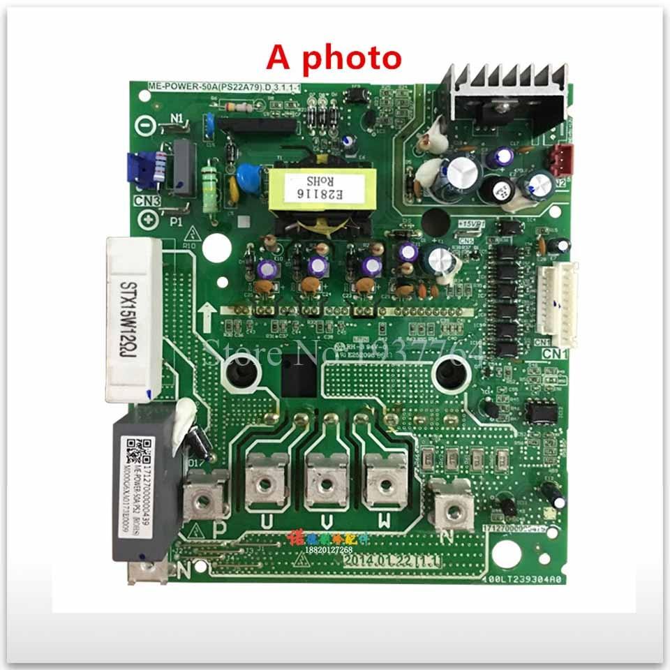 لوحة تحكم لوحة الكمبيوتر ME-POWER-50A ME-POWER-50A(PS22A79).D.4 العمل الجيد