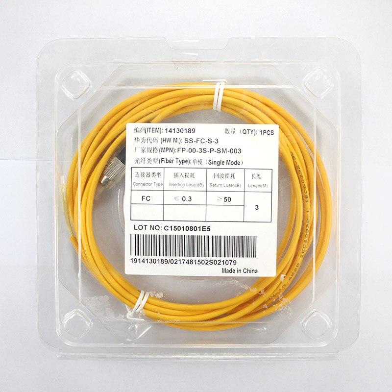 Aviation optical jumper FC 3M mode 2 number 14130189