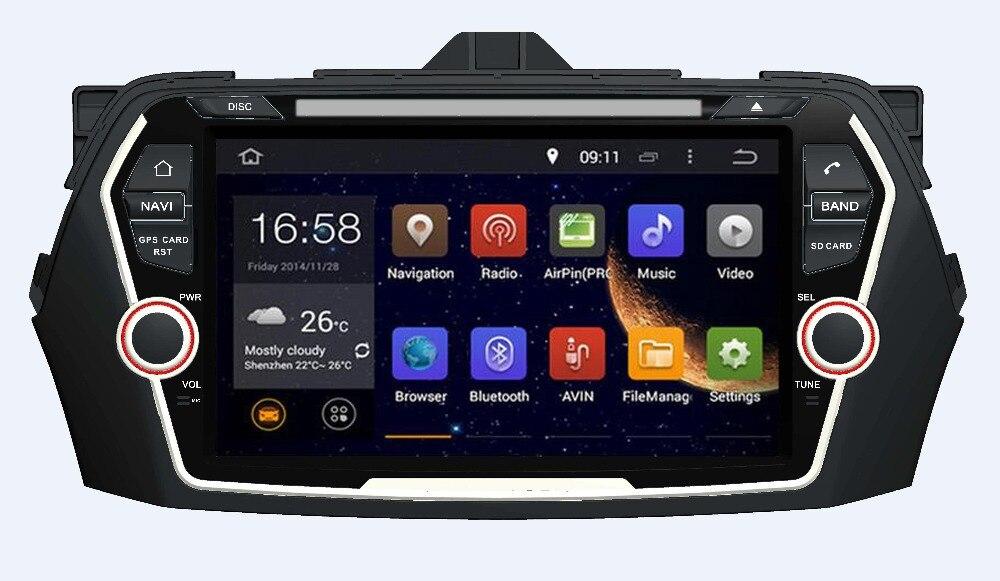 Подарки ROM 16G четырехъядерный Android 7,1 ПОДХОДИТ SUZUKI CIAZ / Alivio 2014- 2015-2017 Автомобильный DVD Плеер Мультимедиа Навигация GPS DVD Радио