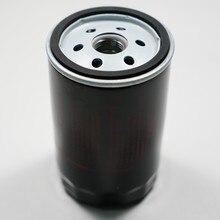 Filtre à huile vw Bora / Golf / Passat / Touran / POIO 1.8 1.6 Audi A6 1.8L. SKODA Octavia OEM 2.0   06A115561B # L46