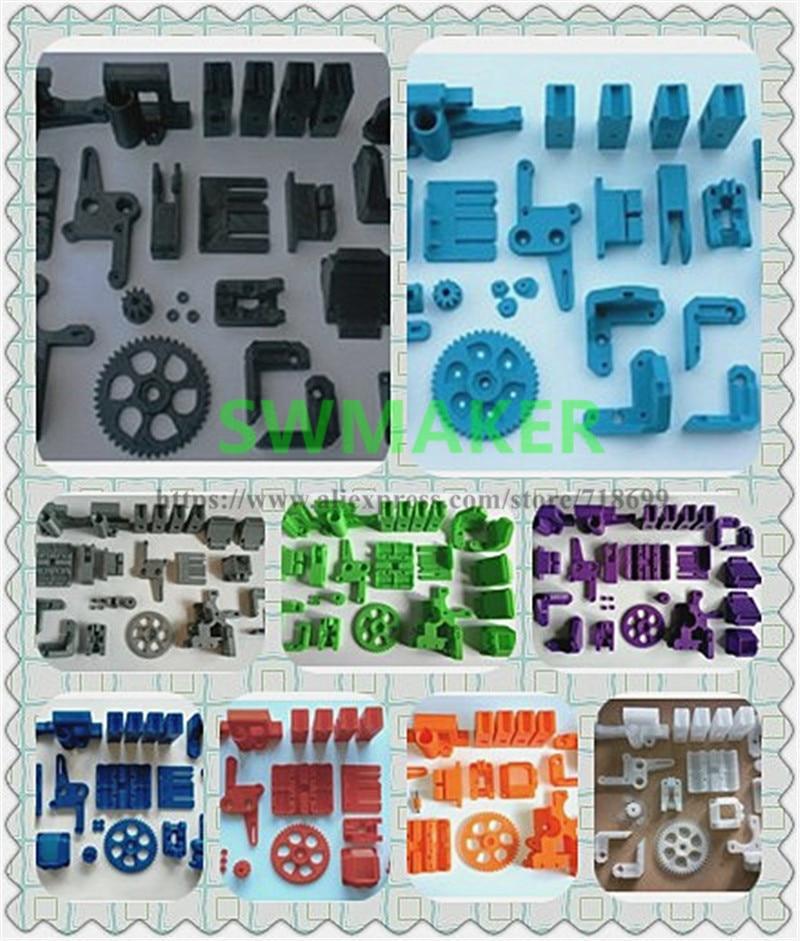 SWMAKER Prusa i3 Rework FDM Reprap Prusa I3 rework plastic printed parts kit/set M5/M8 lead rod version Black White Golden