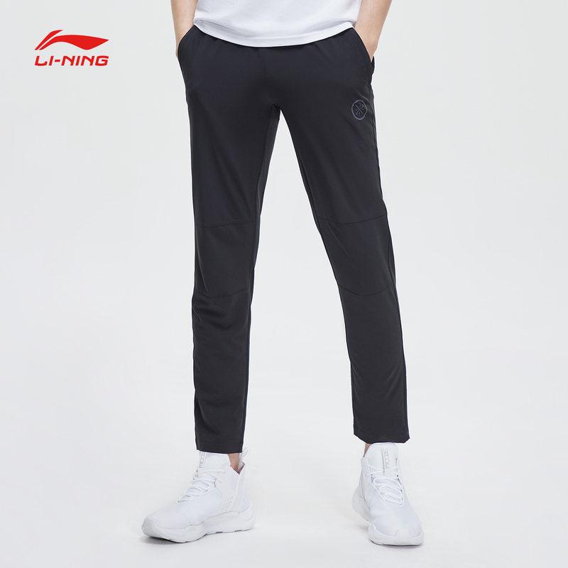 Li-ning serie Wade pantalones de pista 88% poliéster 12% Spandex Slim Fit Color sólido forro Pantalones deportivos AYKP061 CAMJ19