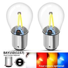 2pcs BAY15D 1157 P21 S25 LED Bulbs COB White Yellow Red Blue For Car Auto Reverse Backup Lights Turn Signal Tail Lights DC 12V