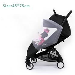 Аксессуары для коляски, сумка от москитной сетки для babyzen Yoyo Yoya Baby Throne Babytime Carriage Buggy Insect Net Cover Accessory