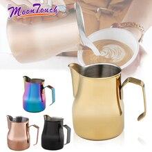 Jarra de café Espresso de acero inoxidable jarra de espuma de leche Barista Craft Latte Cafe competencia profesional Muticolor jarras de leche
