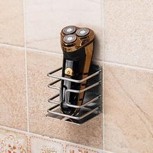 Étagère murale à rasoir électrique   En acier inoxydable, étagère de rangement, salle de bain, support de poinçonnage pour rasoir électrique brosse à dents