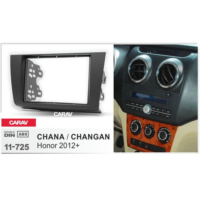 CARAV 11-725 kit de dash de doble din, kit de instalación de radio Estéreo para coche, juego de tablero para CHANGAN Honor 2012 + /CHANA Honor 2012 +