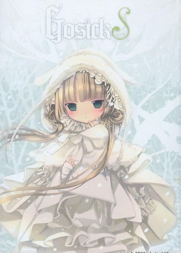 GOSICK Anime Victorique De Blois 150*210CM Single-side Quilt Cover #37558
