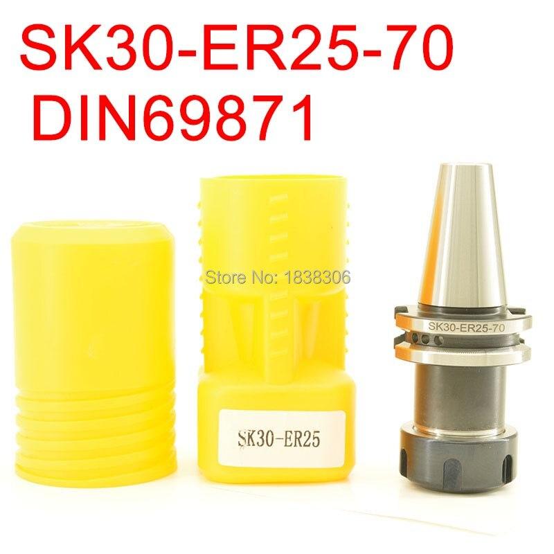 SK30 ER25 portaherramientas arboors DIN69871 pinza de SK30-ER25-70L/portaherramientas precisión 0.005mm BalanceG6.3