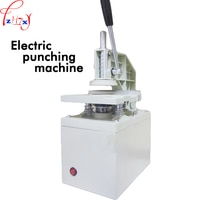 Curtain Electric Punching Machine K1 Curtain Cloth Cutting Tapper Curtain Eyelet Punch Machine Tool 220V 250W
