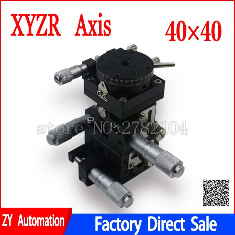 XYZR eje 40*40mm 4 ejes tipo V recorte plataforma etapa lineal manual teniendo ajuste Mesa Deslizante LTP40-L XYZR40-L 9.8N
