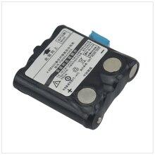 PMNN4426A DC4.8V 600 mAh Ni-MH Batterie pour Motorola Radios TLKR-T5 TLKR-T6 TLKR-T7 TLKR-T8