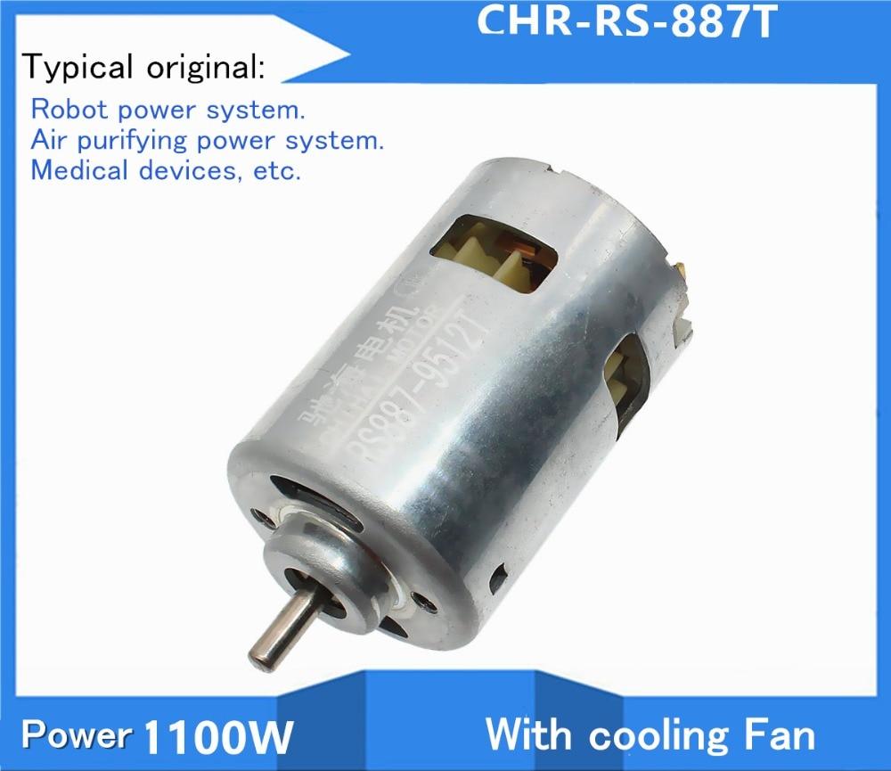 Motor dc de cepillo de carbono CHR-RS887, potencia grande de bajo voltaje 1100 W, CW/CCW, 18V 23500RPM para Robot Schmeiser