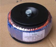 220V 50W tube amplificateur toroïdal transformateur sortie 140V-0 8V-0