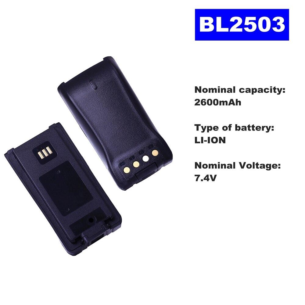 7.4V 2600mAh LI-ION Radio Battery BL-2503 For HYT Walkie Talkie PD780/PD780G PD700/PD700S Two Way Radio