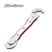 Llave de tubo Universal llave ajustable 9-45mm herramienta de llave inglesa mágica multiusos ajustable para llave de casa