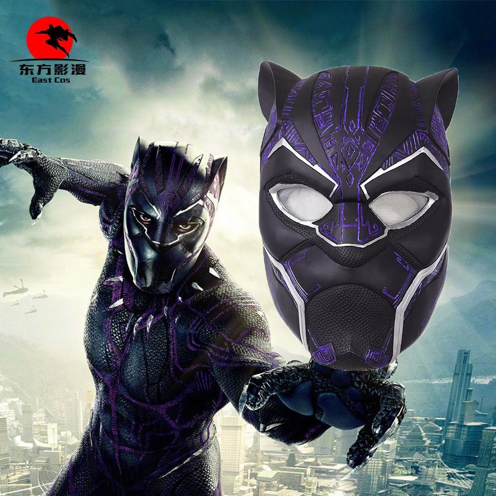 2018 Black Panther Helmet Avengers Infinity War Power Black panther Blue Black Panther Superhero Helmet PVC