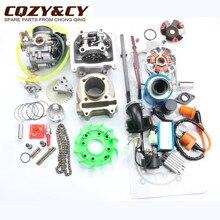 Kit de Performance grand alésage 47mm   Ventilateur et bobine dallumage de haute qualité pour GY6 50cc 80cc 139QMB Scooter à 4 coups ATV Karting