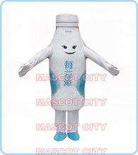 mascot milk bottle mascot costume yogurt cartoon milk drink theme costumes carnival fancy dress 2613