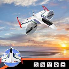 XK X420 2,4G 6CH 420mm 3D6G VTOL Vertical despegue y aterrizaje EPP 3D aerobático FPV RC avión RTF con transmisor