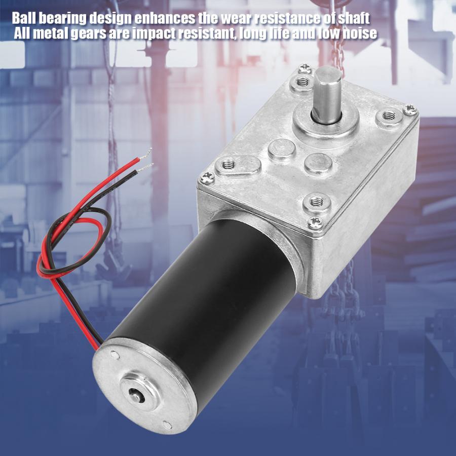 DC 12V Getriebe Reduktion Motor Wurm Reversible Getriebe Motor 10-400RPM Mini Elektrische Getriebe Minderer Hohe Drehmoment 8mm Welle Motor