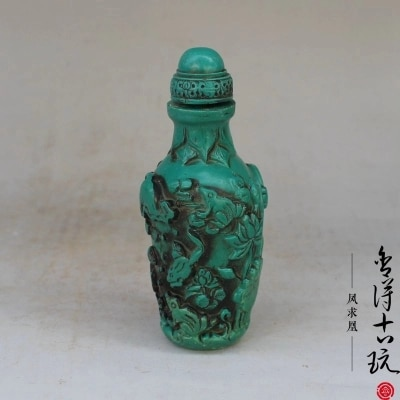 Resin-like Turquoise snuff bottle (small round bottle) antique handicraft
