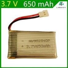 3.7 V 650 mAH Lipo batterie en gros Syma X5C Cheerson CX-30668-A8H9D Lipo batterie 3.7 V 650 mAH XH plug 902540