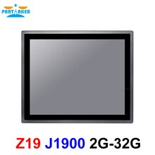 17 zoll IP65 Industrie Touch Panel PC Alle in Einem Computer mit 10 Punkte Kapazitive TS Intel Celeron J1900 Teilhaftig z19