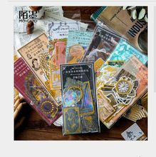 60 pièces/ensemble billet de voyage rétro culture médiévale journal nuit ciel étoilé café décoration planificateur Scrapbooking autocollant Escolar