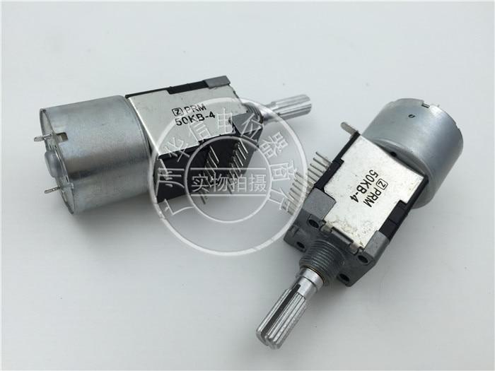 [VK] Z 1615C PRM 50KB-4 مع مقياس جهد المحرك B50K طول المقبض 25 مللي متر مفتاح زهرة