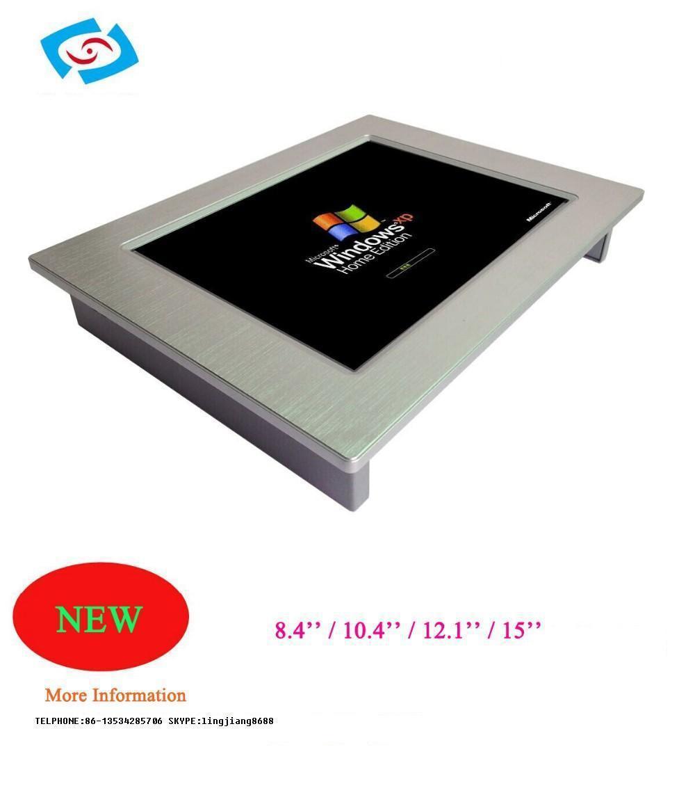 Mini industriële Touch Screen Panel PC ondersteunt window7/XP (PPC-084P)
