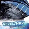Garde-moteur en plastique pour Honda VEZEL 2015 – 2016 garde-moteur en acier allié