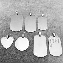 Брелок для ключей, 1 шт., серебряная армейская кошечка, собачий тег, сердце, монета, брелок, ожерелье, подвеска, сделай сам, ювелирных изделий, подвески для чокера