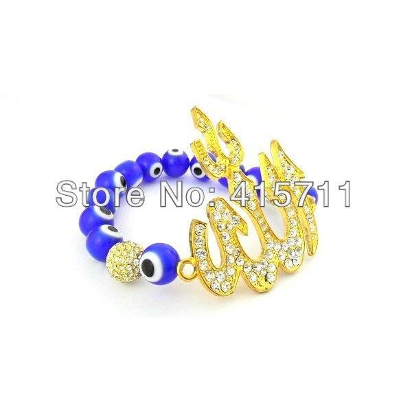 10mm azul oscuro mal de ojo con diamantes de imitación Pave Bead oro islámico Alá pulsera