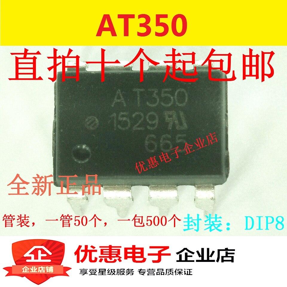 At350v Hcpl T350v At350 Optocoupler Dip 8 New Genuine Original Optocoupler Aliexpress