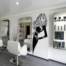 Pretty woman Stylist Wall Decal Hair Salon Beauty Master Barber Vinyl Sticker Hairstyle Barbershop Decor Girl Bedroom EA116
