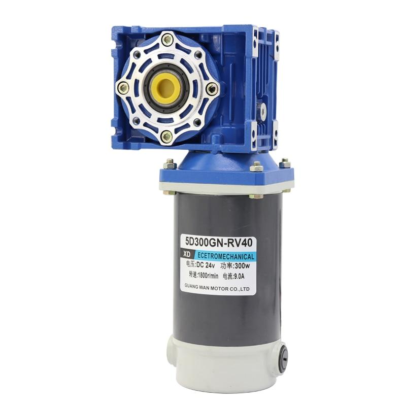 300W DC orientado motor NMRV transmisión 12V motor para motor de 24V motor de engranaje de tornillo sin fin