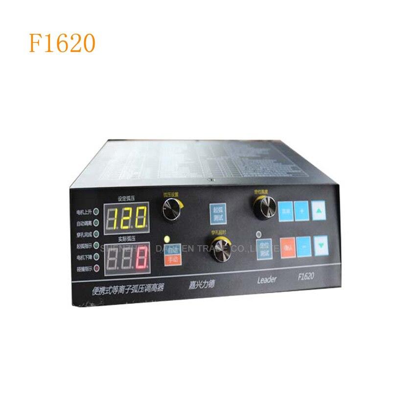 1 unidad de controlador de altura de arco automático THC para máquina de corte por Plasma CNC F1620