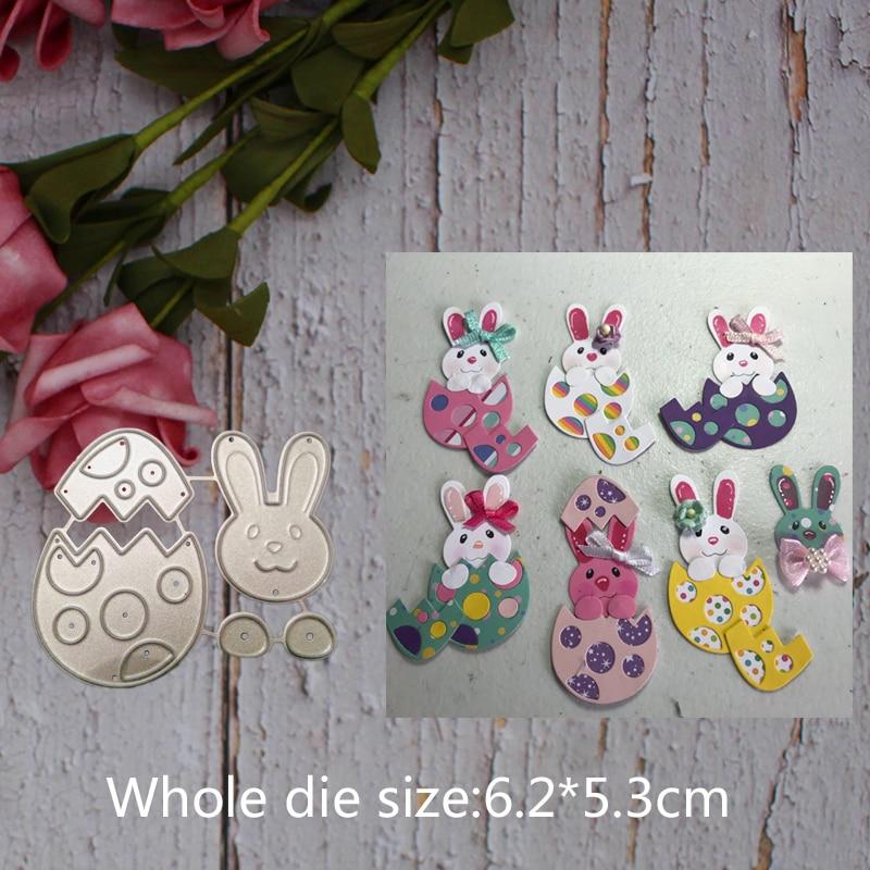 Metal steel frames Cutting Dies bow-knot rabbit animal decoration  DIY Scrap booking Photo Album Embossing paper Cards6.2*5.3cm