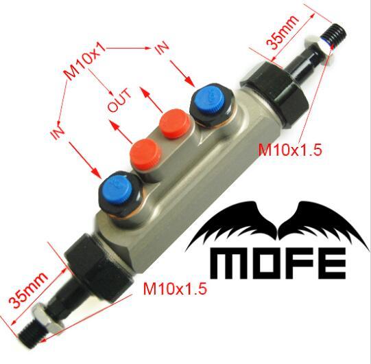 MOFE гоночный поршень гидравлический Дрифт ручной тормоз двойной насос тандемный Главный цилиндр для ручного тормоза ID 0,7 дюйма