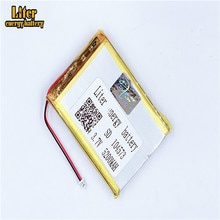 1.0MM 2pin connector 104573 104575 3.7V 5200mah Lithium Polymer Battery for power bank Medical equip